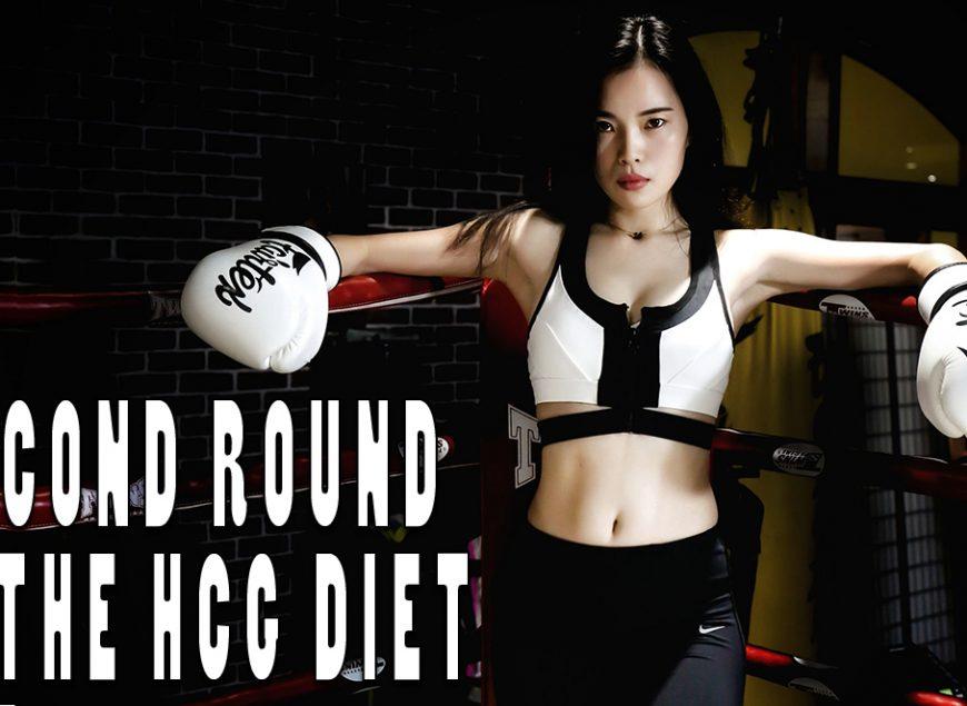 Second Round on the HCG Diet